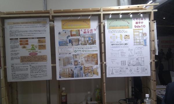 9de10東海作品集 42